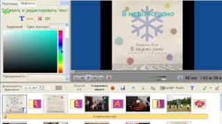 Как сделать Слайд-Шоу с музыкой - Bolide Slideshow Creator для фото-шоу #PI(Как сделать Слайд-Шоу с музыкой. Bolide Slideshow Creator - бесплатная программа для создания фото-шоу типа https://youtu.be/XFIXj..., 2013-12-28T14:37:21.000Z)
