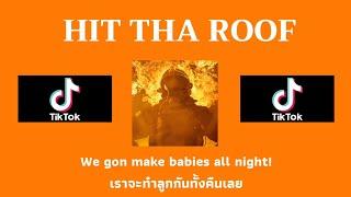 Download Lagu [Thai Sub] Speed Gang - Hit Tha Roof mp3