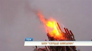 В Перми во время шоу «Сердце Швецова» вспыхнул авиационный мотор