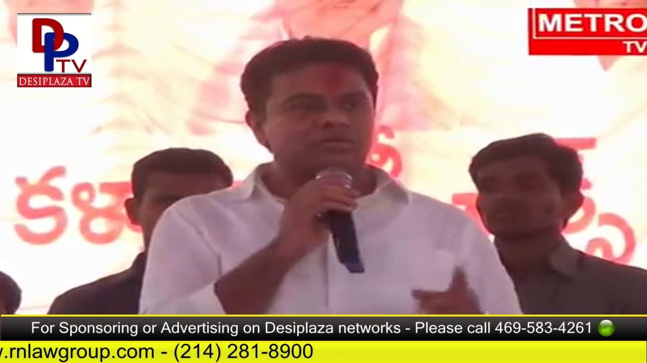 IT minister KTR fires on Congress Govt. with his powerful dialogues | KTR Full Speech | Jayashankar