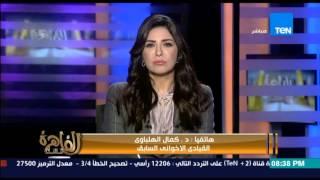 """مساء القاهرة - رئيس ائتلاف الصحب والآل لـ كمال الهلباوي """" هل تبيح زواج المتعة لبناتك """""""