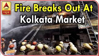 TOP 25: Fire Breaks Out At Kolkata Market, No Casualties Reported | ABP News