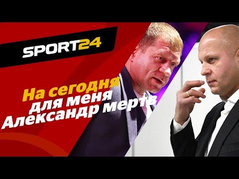 Федор Емельяненко - ОТКРОВЕННОЕ интервью про брата, звонки Путина и деньги