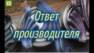 Медные трубы для отопления: качество или экономия? (видео)