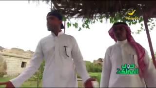 منتجع قرية الأشراف.. مزار سياحي بإطلالة خرافية على تهامة
