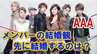 AAA 宇野実彩子、浦田直也 ラジオ出演 街頭イントロクイズ6 この曲のタ...