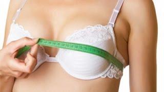Как визуально увеличить грудь. Лайфхак от катайцев.(Визуальное увеличение груди. Как увеличить грудь дома. Лайфхак от киатйцев по увеличению груди. Лучшие..., 2016-06-01T08:29:52.000Z)
