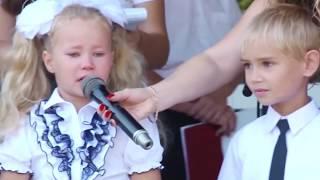 1 сентября - праздник со слезами на глазах