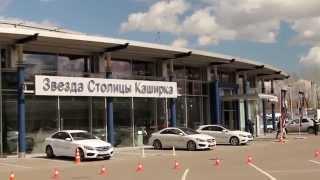 видео Звезда Столицы Каширка - Smart