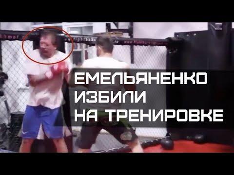 Кто избил Александра Емельяненко на тренировке / Чемпион АХМАТА хочет наказать Емельяненко за слова