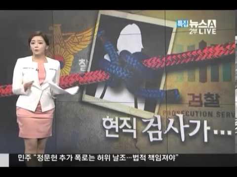 김설혜 방송사고, 빵 터져버린 여자 아나운서 동영상