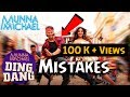 6 Mistakes Ding Dang Song | Munna Michael | Tiger Shroff