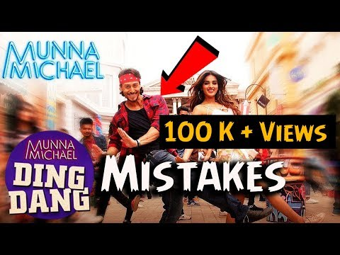 6 Mistakes Ding Dang Song | Munna Michael...