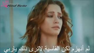 Yaman & Mira || Hüsran ● خيبة أمل » Mustafa Ceceli ♥