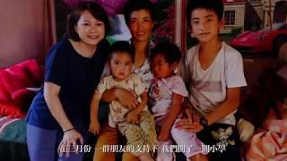 《心聲 LikeThat》 Lydia Yeung五道疤痕的母親