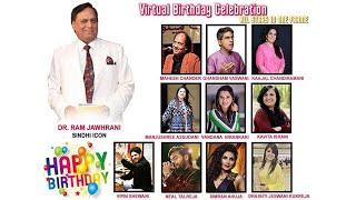 Live Aaj Kal Weekly Phirse - W26D2