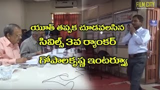 Gopala Krishna Ronanki Interview (Mock Interview)Civil Third Ranker