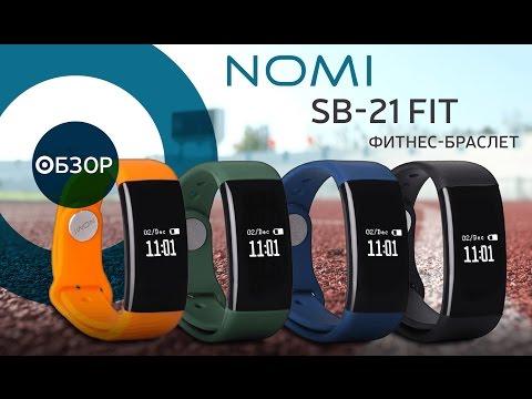 Обзор фитнес-браслета Nomi SB-21 Fit