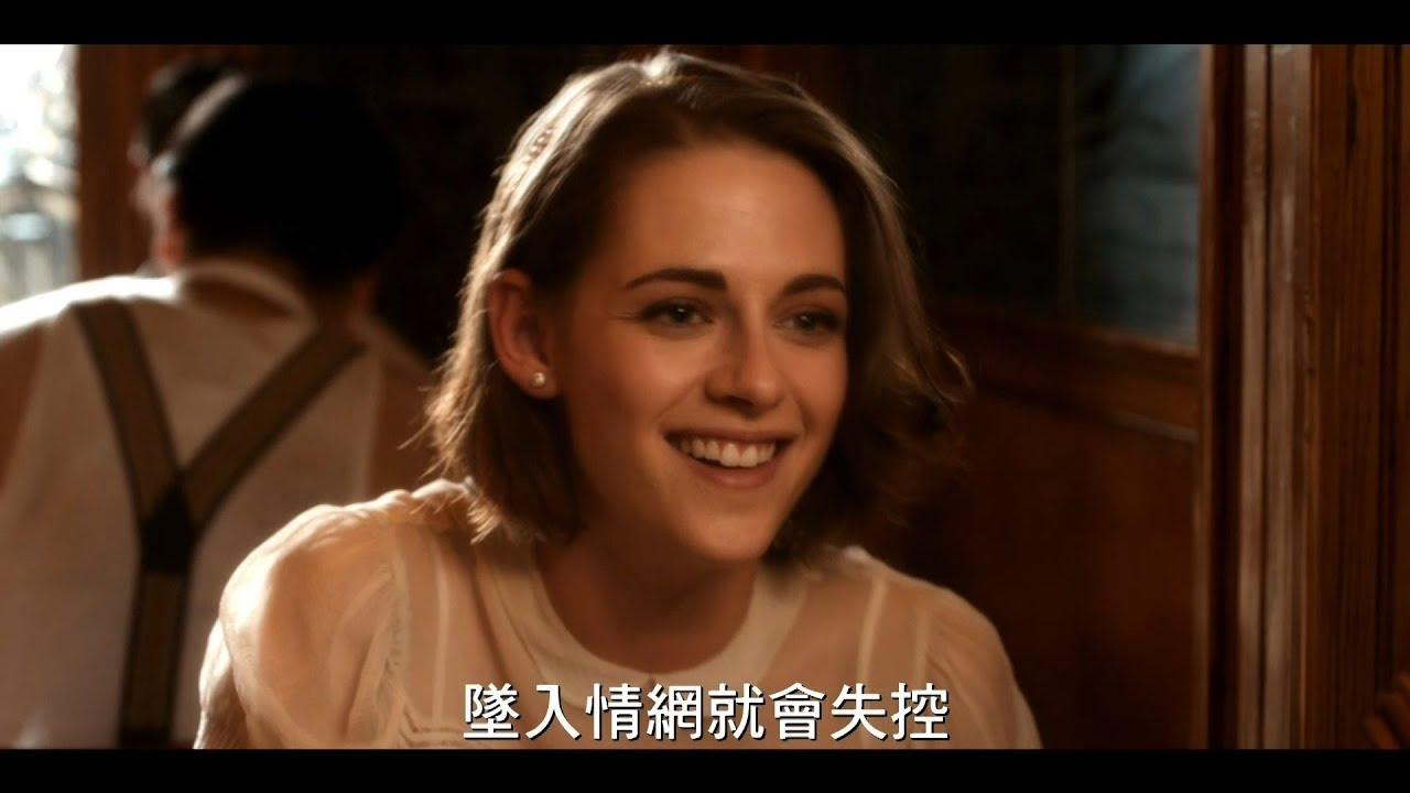 【咖啡‧愛情】2018 11月強檔電影預告 | LiTV 正片線上看 - YouTube