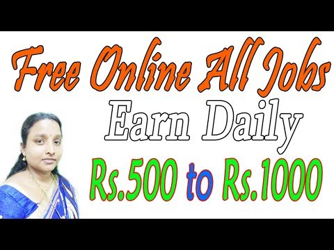Make Money Online From Home Based Jobs| Earn Daily Rs.500 to Rs.1000 in Tamil