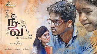 Nivi - Short film | Sothanaigal