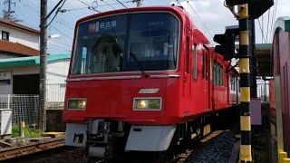 名鉄3700系(3702F)河和線特急名古屋行き 河和線白沢通過