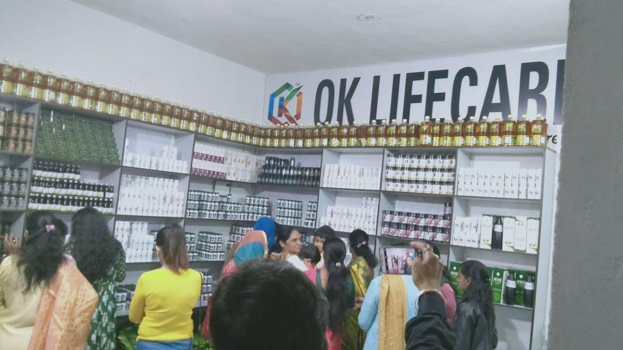 ok life care store near me hpv genital tratament