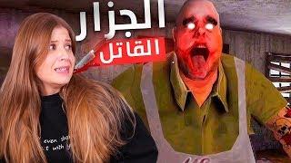 الرجل الشرير و خنزيره جننوني !!!