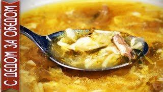 Суп Летний. Прекрасный Заменитель Окрошки | Шорба из Туниса | Первые Блюда