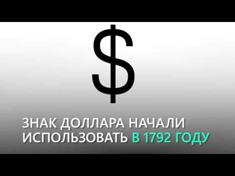 Ассоциация Банков Таджикистана