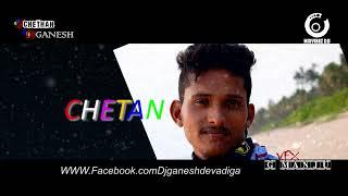 Jigarthanda Ding Dong Bell Dj Ganesh & Dj Chethan Dance Mix