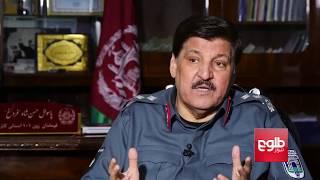 DAHLEZHA: Arrest Of Car Thieves In Kabul Assessed /دهلیزها: بررسی بازداشت سارقین موتر در کابل