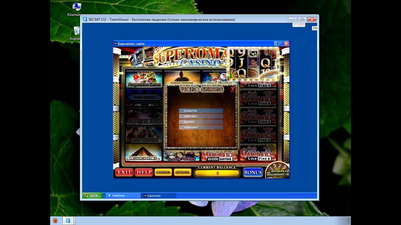 Игровые автоматы суперматик секреты казино супероматик superomatic куда пожаловаться на игровые автоматы