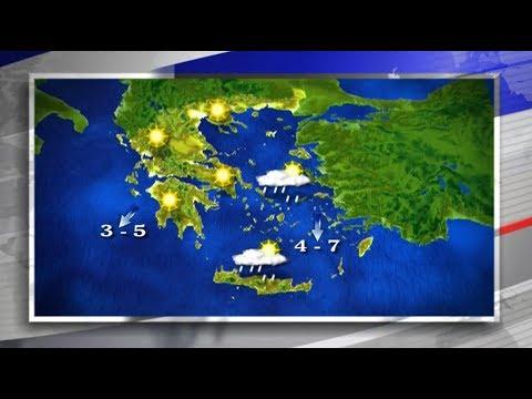 Η πρόβλεψη για τον καιρό την Τετάρτη 23.10.2019