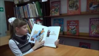 дети о книгах Коротаева Ксения Житков Как я ловил человечков