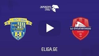 Chikhura vs Lok.Tbilisi full match