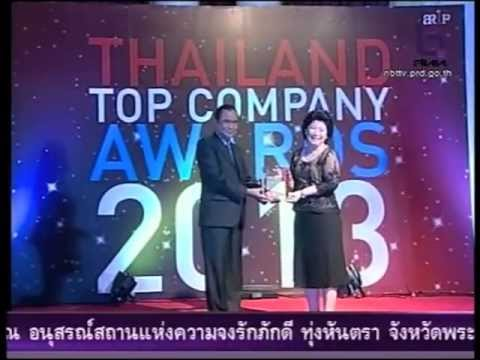 Thailand Top Company