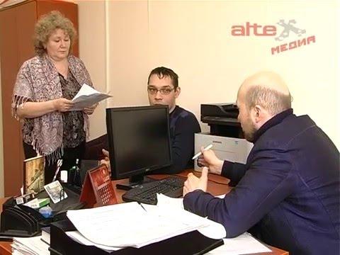 Государственная инспекция труда в Свердловской области о функциональности решений