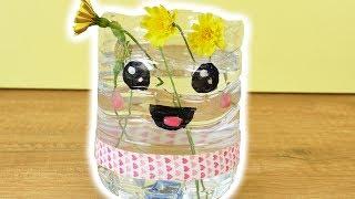 Sommerdeko selber machen fürs Zimmer   Blumenvase mit süßem Kawaii Gesicht   Geschenkidee DIY Ideen