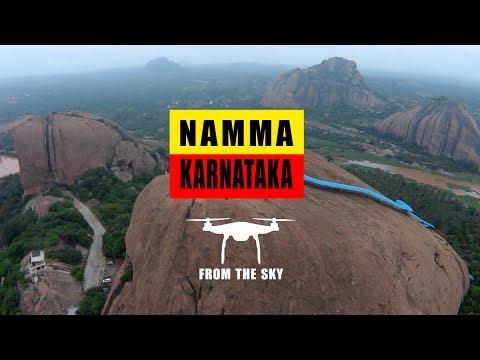 DRONE IN INDIA || NAMMA KARNATAKA