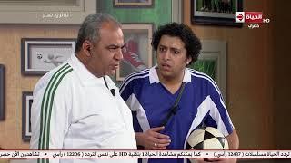 تياترو مصر - بيومي فؤاد يحكي قصة كابتن حتاتة في الملعب للكابتن ماجد