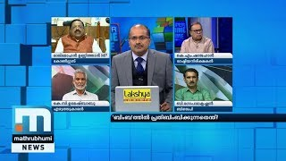 'Icon' Barb By Chief Minister And Implications...| Super Prime Time Part 1| Mathrubhumi News