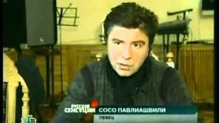 Сосо Павлиашвили у Сына в Военном Училище