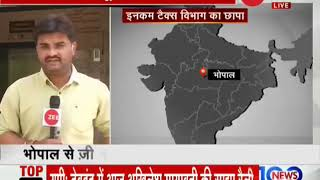Breaking News: IT Dept raids on 50 locations of people linked to MP CM Kamal Nath