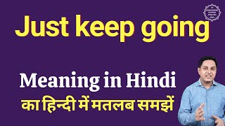 Just keep going meaning in Hindi | Just keep going ka kya matlab hota hai | daily use English words