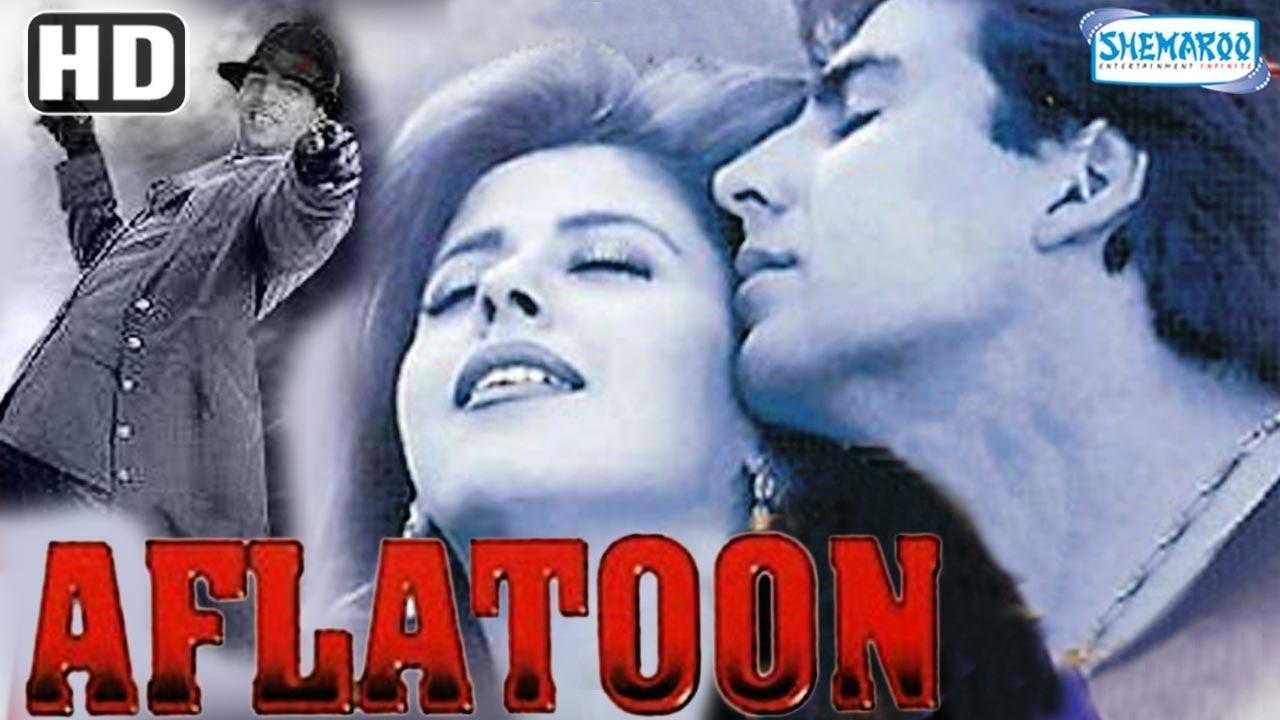 Aflatoon (HD)- Akshay Kumar - Urmila Matondkar - Anupam Kher - Comedy Movie  - (With Eng Subtitles) - YouTube