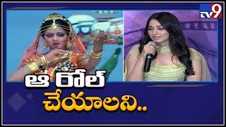 Tamanna to act in Sridevi's biopic...? - TV9
