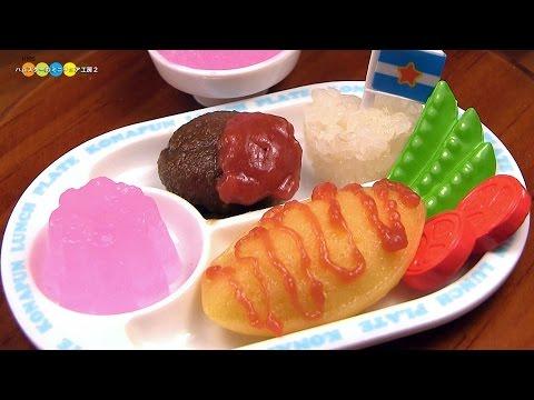 Konapun Lunch Plate Set バンダイ こなぷん ランチプレートセット