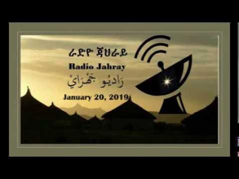 Radio Jahray - January 20, 2019 Broadcast