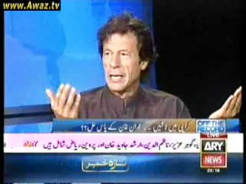 Off The Record: Imran Khan on Karachi Situation & Media Role (August 18, 2011)
